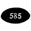 Kullan leima 585